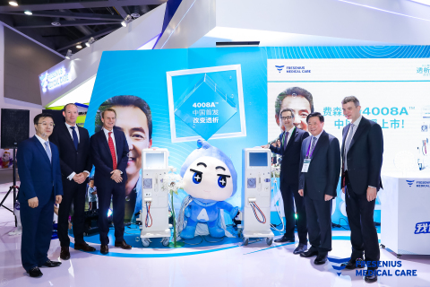 Fresenius Medical Care proudly launched the 4008A dialysis machine in China today. (Photo: Business Wire)
