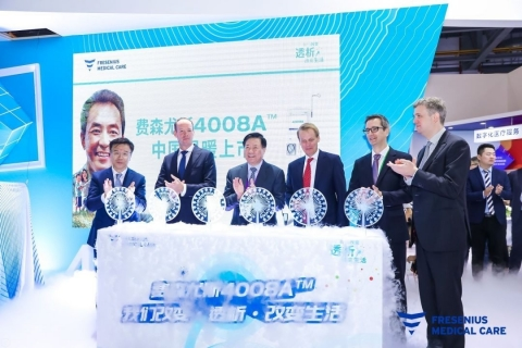 "Officiating guests of the launch event had the ""plant watering"" ceremony, symbolizing that the 4008A dialysis machine and the campaign will help grow the kidney disease awareness and bring access to more patients in need in China. (Photo: Business Wire)"