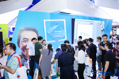 Healthcare professionals in China are keen to understand the features of the 4008A dialysis machine and what benefits it will bring to patients in China. (Photo: Business Wire)