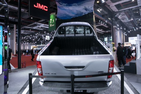 CSP Victall and Chinese automaker JMC introduced China's first composite pickup box at Auto Shanghai. (Photo: Business Wire)