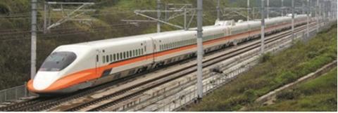 台灣高速鐵路700T型列車 (照片:美國商業資訊)