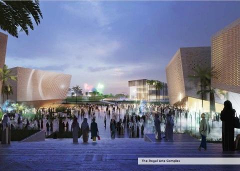 The Royal Arts Complex (Photo: AETOSWire)