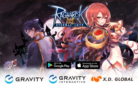 Gravity Interactive, a subsidiary of Gravity Co., Ltd. (NASDAQ: GRVY) will launch the mobile MMORPG game Ragnarok M: Eternal Love for the European region on October 16. The game will be playable in English, Spanish, French, Portuguese, Russian, and Turkish. Ragnarok M: Eternal Love is the mobile version of the popular PC online game Ragnarok Online, which has been in service for 17 years since 2002 and is currently available in over 83 regions across the globe. (Graphic: Business Wire)