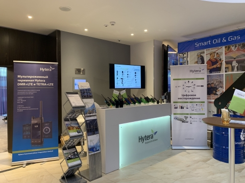 Hytera Presents at the 5th Federal IT Forum of Russian Oil and Gas Industry (Photo: Business Wire)
