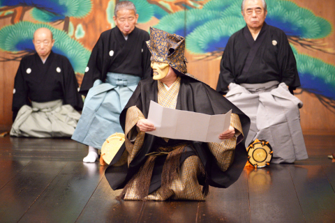 """""""Noh"""" Japanese Traditional Performing Art, performed by Yoshiyuki Kanze of the Kanze School of Noh. (Photo: Business Wire)"""