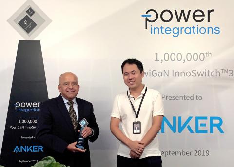 Power Integrations 推出百萬分之一基於 GaN 的 InnoSwitch3 IC  (照片:美國商業資訊)