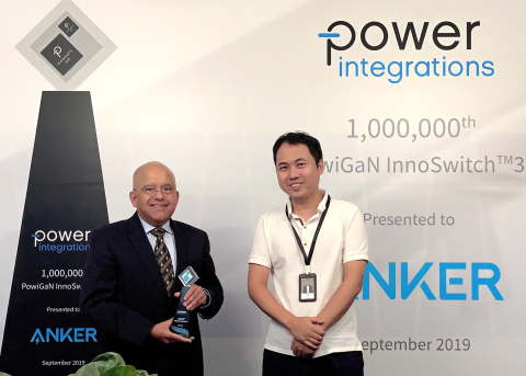 Balu Balakrishnan (left) of Power Integrations Delivers One-Millionth GaN-Based InnoSwitch3 IC to Steven Yang (right) of Anker Innovations (Photo: Business Wire)