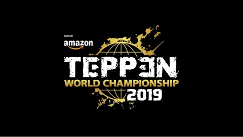 GungHo Online Entertainment TEPPEN World Championship will be taking place on Dec. 21, 2019. Sponsored by Amazon, the exciting event will feature a prize pool of 50 million yen. Players from around the world can earn their spot among the most highly skilled TEPPEN players on the planet by competing in online qualifiers, starting on Oct. 5 (12:00 p.m. through 5:59 p.m. for North America, 12:00 p.m. through 5:59 p.m. for Europe). Registration starts Oct. 1 and runs up until the first day of qualifying matches. (Graphic: Business Wire)