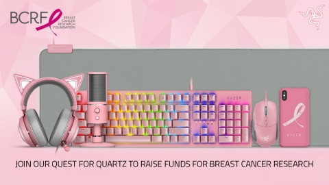 Join Razer in our #QUARTZFORACAUSE campaign to raise funds for Breast Cancer Research Foundation. (Graphic: Business Wire)