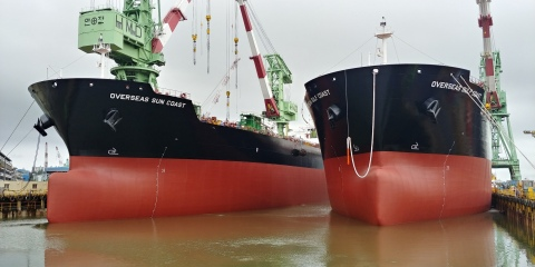 Overseas Shipholding Group, Inc. took delivery of two 50,000 DWT class product and chemical tankers at Hyundai Mipo Dockyard Co., Ltd. The tankers are named Overseas Gulf Coast and Overseas Sun Coast. (Photo: Business Wire)