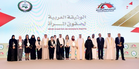Arab Charter on Women's Rights Group Photo (Photo: AETOSWire)