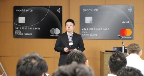 Mr. Takagi gave his presentation 1 (Photo: Business Wire)