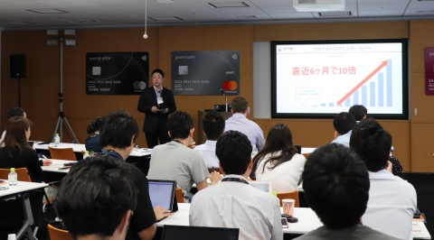 Mr. Takagi gave his presentation 2 (Photo: Business Wire)