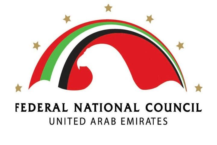 連邦国民評議会が、アラブ議会と協力して女性の権利に関するアラブ憲章 ...
