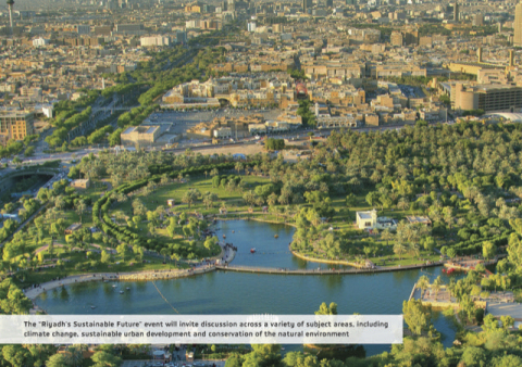 International Experts Invited to Attend Riyadh's Sustainable City Symposium (Photo: AETOSWire)