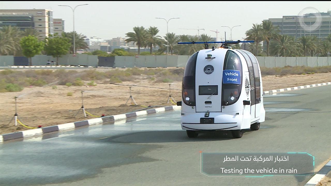 Dubai World Self-Driving Transport Challenge (Video: AETOSWire)