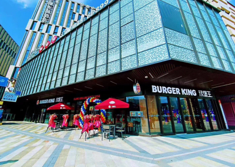 BURGER KING® OPENS 3,000TH RESTAURANT IN ASIA-PACIFIC REGION