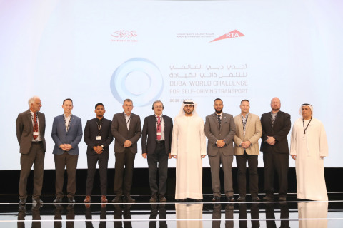 Winners of the Dubai World Self-Driving Transport Challenge (Photo: AETOSWire)