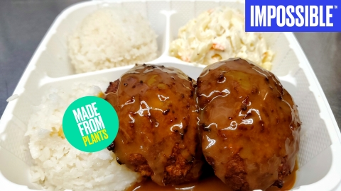 Impossible Hamburger Steak at Minit Stop (Photo: Business Wire)