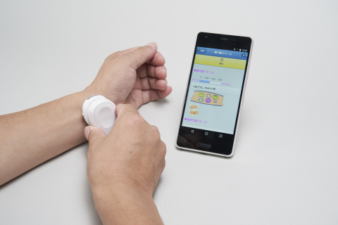 Kyocera's carbohydrate monitoring system connects with a smartphone app (Photo: Business Wire)