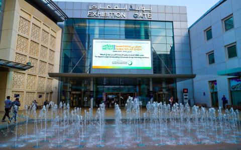 DEWA to organise 22nd WETEX and 4th Dubai Solar Show at Expo 2020 Dubai site (Photo: AETOSWire)