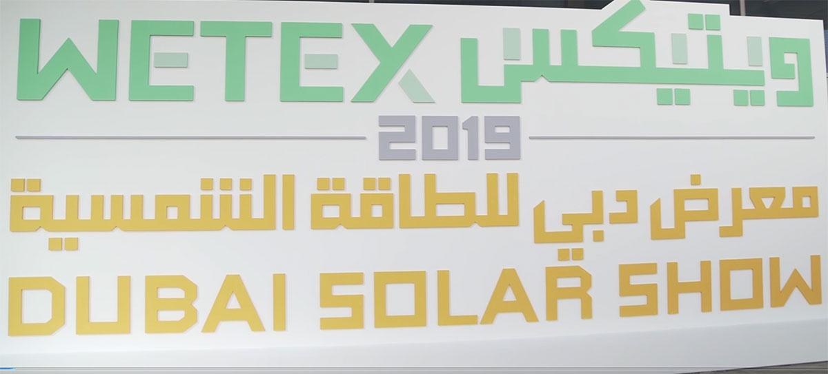 DEWA to organise 22nd WETEX and 4th Dubai Solar Show at Expo 2020 Dubai site (Video: AETOSWire)
