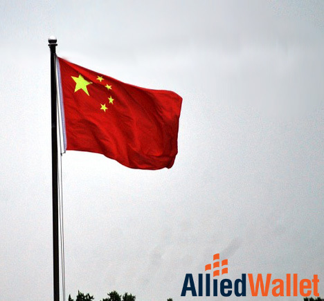 Allied Wallet Opens New Office in China.  (Graphic: Business Wire)