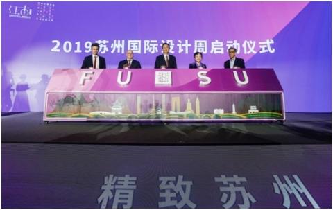 Opening Ceremony (Photo: Zeng Lixian)