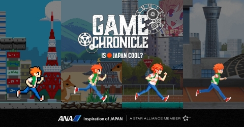 """""""GAME CHRONICLE"""". Visitors can learn about technological advancement of Japanese game. (Graphic: Business Wire)"""