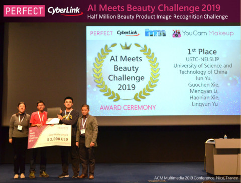 "Perfect Corp. honors top innovators at the 2nd annual ""AI Meets Beauty"" Challenge at the ACM Multimedia Conference. (Photo: Business Wire)"