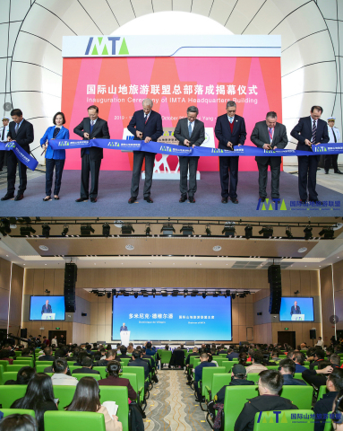 IMTA 2019 Annual Conference takes place in Guiyang (Photo: Business Wire)