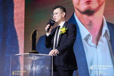 "Sammy Hsieh, Co-founder and CEO of iClick Interactive Asia Group Limited was recognized as the winner of the ""EY Entrepreneur of The Year China 2019 Award in Technology Category"". (Photo: Business Wire)"