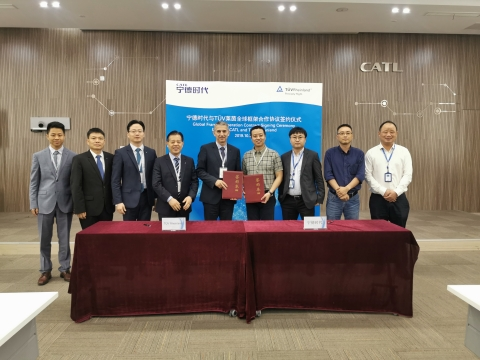 TÜV Rheinland and CATL sign global framework cooperation agreement (Photo: Business Wire)
