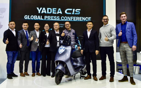 YADEA launched C1S at EICMA 2019 (Photo: Business Wire)