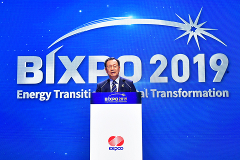 Korea Electric Power Corporation President & CEO Jong-Kap Kim announces the opening of 2019 Bitgaram International Exposition of Electric Power Technology (BIXPO 2019). BIXPO 2019, a leading global energy Expo, is held in Gwangju, South Korea from 6th to 8th November 2019. The event is a comprehensive annual exposition in the power and energy sector hosted by Korea Electric Power Corporation (KEPCO) (KRX:015760). BIXPO 2019 has brought separate exhibitions, invention fairs, conferences, job fairs, recruitment presentations in power and energy together in one place. The exposition is sure to provide attendees and visitors with an unparalleled platform for learning from experts, exchanging technologies, and exploring businesses. (Photo: Business Wire)