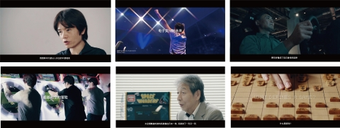 """""""GAME CHRONICLE"""". On the interview movies page, visitors can watch interviews developers and creators leading the game industry. (圖片:美國商業資訊)"""