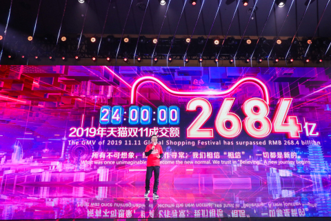 Fan Jiang, President of Taobao and Tmall, at the 2019 11.11 Global Shopping Festival (Photo: Business Wire)
