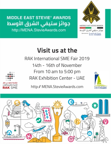 Middle East Stevie Awards attends Ras Al Khaimah (RAK) International SME Fair in United Arab Emirates. (Graphic: Business Wire)
