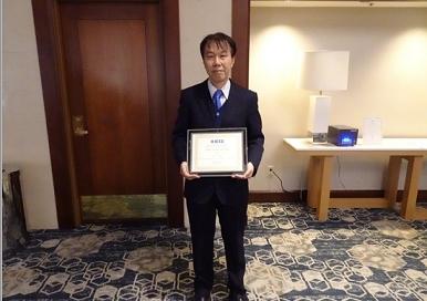 Presenter, Mr. Minoru Sudo, CEO Office in ABLIC (Photo: Business Wire)