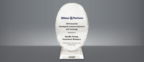 Pacific Prime accepts the 2019 Award for Elevating Customer Experience with Technology at the Allianz Broker Event in Dubai (Photo: Business Wire)