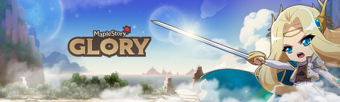 MapleStory - Glory: Strengthening Alliances (Graphic: Business Wire)