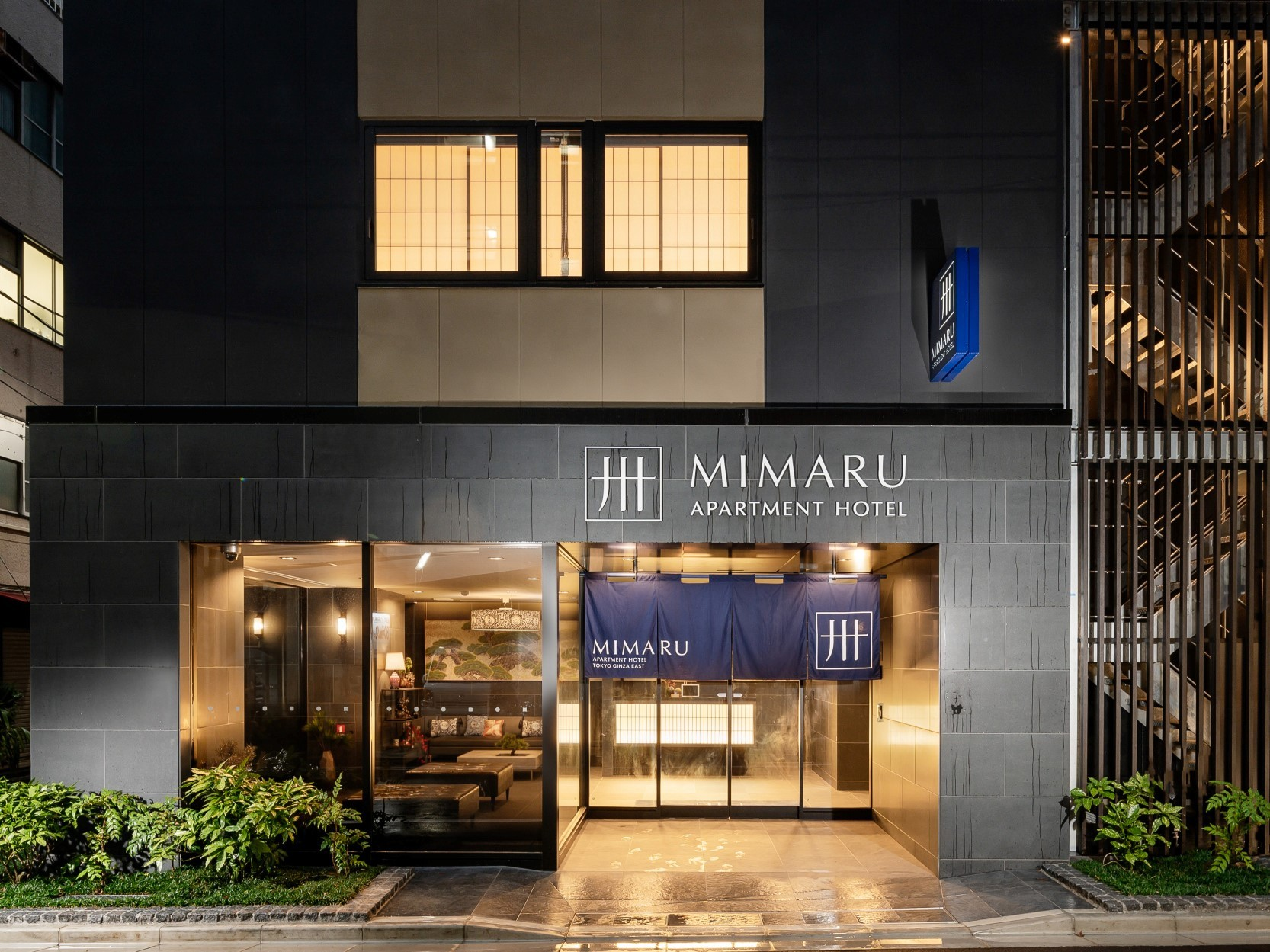Apartment Hotel Mimaru Featuring Modern Japonisme Style Guest Rooms Opens In Tokyo S Ginza Area In November Business Wire
