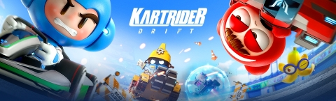 KartRider: Drift Key Art (Graphic: Business Wire)