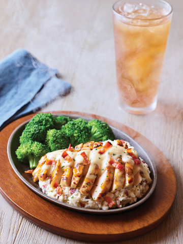 Applebee's® is Turning up the Temperature with New Sizzlin' Entrees (Photo: Business Wire)