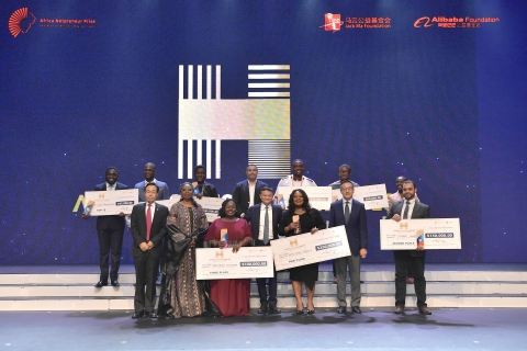"""Africa Netpreneur Prize Initiative awards Top 10 winners in first annual grand finale event, """"Africa's Business Heroes"""" (Photo: Business Wire)"""