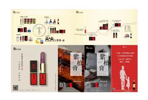 Pengmen International utilise la médecine traditionnelle chinoise et la technologie moderne pour fabriquer des produits de beauté naturels en bois de santal rouge (Graphic: Business Wire)