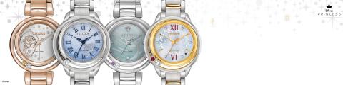 Disney Princess Diamond Timepiece Collection (Photo: Business Wire)
