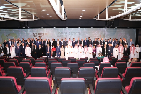 'Riyadh The Sustainable City' Symposium (Photo: AETOSWire)