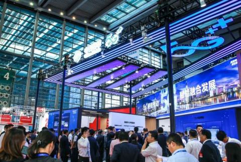 China Hi-Tech Fair 2019 (CHTF2019) Concludes in Shenzhen (Photo: Business Wire)