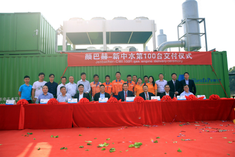 China Water Industry and INNIO celebrating 100th Jenbacher gas engine delivery in Guangzhou, China. Copyright: China Water Industry Group